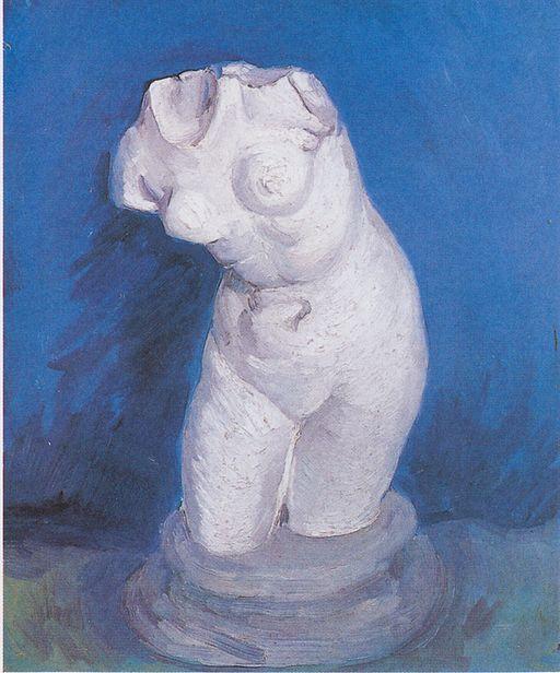 フィンセント・ファン・ゴッホ 石膏彫刻の女性トルソー