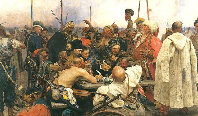 イリヤ・レーピン トルコのスルタンへ手紙を書くザポロージャ・コサック