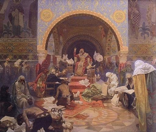 アルフォンス・ミュシャ ブルガリア皇帝シメオン — スラヴ文学の明けの明星