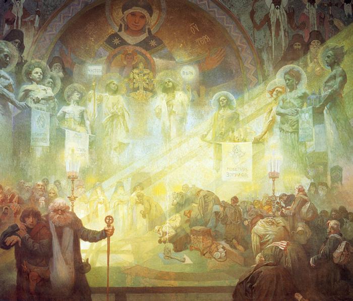 アルフォンス・ミュシャ 聖山アトス — オーソドクス教会のヴァチカン