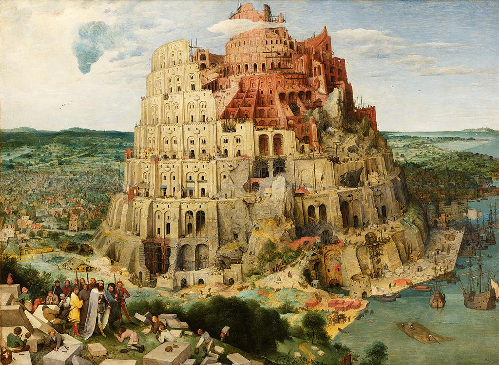 ピーテル・ブリューゲル バベルの塔